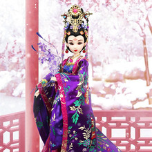 Fortune days doll East Charm Lady Miss Ziyuan including clot