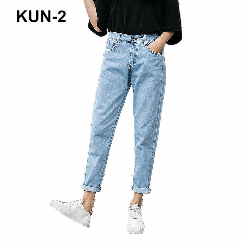 Women's Jeans Fashio