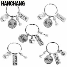 WEIGHT Barbell &Kettlebell Keychain Fitness Crossfit Bodybuilding Gym Sport Jewelry Men Car Fashion Accessories Gift(China)
