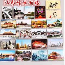 Chinese wind city characteristic folk refrigerator