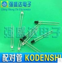 10 Par EL-8L & ST-8LR2 raio Infravermelho receber tubo tubo de luz