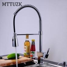 MTTUZK Площади Весна Стиль Finishe Chrome Кухня Pull Out Кран Горячей И Холодной Смесителя Носик Поворотный Кран Раковина из нержавейки