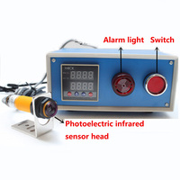 Digital counter Infrared sensor for assembly line Sealing packaging machine