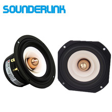 2 шт. Аудио Labs Top end 4 Полнодиапазонный динамик, коаксиальный рожковый блок, алюминиевая пуля, 2 слойный бумажный конус, сделай сам, домашний кинотеатр, со спутником