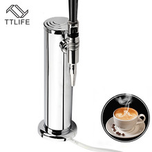TTLIFE One Tap Chromeplated Beer Tower Single Dispenser Stainless Steel Faucet Draft Column Bar Accessories