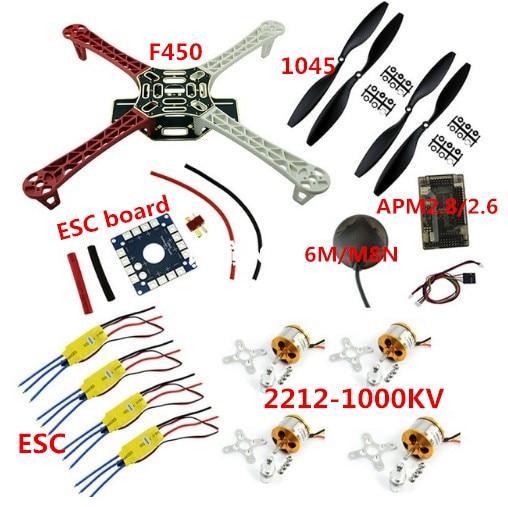 F450 Quadcopter Rack Kit Frame + APM2.8/2.6 controller board + 6M // M8N GPS + 2212 1000KV + 30A ESC 1045 propeller