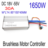 Free Shipping 1650W Brushless motor controller 30A DC 18V 24V 36V 48V 55V Motor Drive pwm bldc motor controller