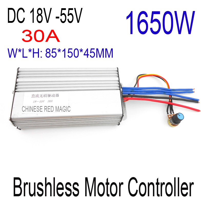 Online Shop Free Shipping 1650W Brushless motor controller 30A DC ...