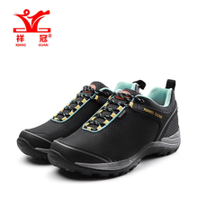 2016 XIANGGUAN Man Canvas Waterproof Hiking Shoes Low Slip Resistant S