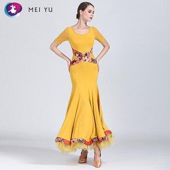 MEI YU S9037 Modern Dance Costume Women Ladies Adults Dancewear Waltzing Tango Ballroom Costume Evening Party Dress