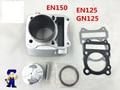 EN125 GN125 Модифицированные EN150 GN150 62 ММ Мотоцикла Цилиндр Наборы С Поршнем