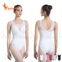 White Sleeveless Lace Ballet Leotard Pink Tank Lace Dance Leotard Uniforms Adult Wide strap Black bodysuit Dance clothing BL833