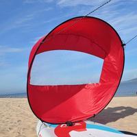 46 inch plus size windsurfing canoe kayak special sail sup board folding wind sail