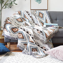 European Geometry Energy Throw Blanket Sofa Decorative Slipcover Cobertor On Sofa/Plane Travel Plaid Non-slip Stitching Blankets(China)
