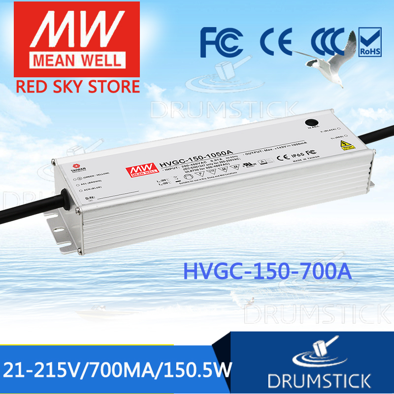 MEAN WELL HVGC-150-700A 21 ~ 215V 700mA meanwell HVGC-150 150.5W SingleOutput LED Driver Power Supply A Type mean well hvgc 150 350a 42 428v 350ma meanwell hvgc 150 149 8w singleoutput led driver power supply a type