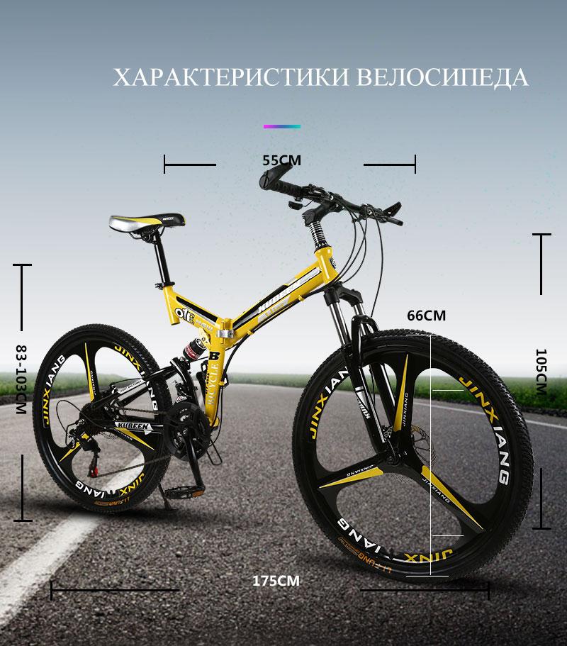 HTB17AFMbQSWBuNjSszdq6zeSpXaJ KUBEEN  mountain bike 26-inch steel 21-speed bicycles dual disc brakes variable speed road bikes racing bicycle