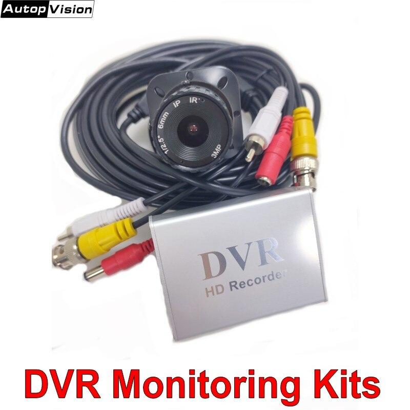 Наборы наблюдения DVR (1ch мини dvr + мини камера + Кабель BNC 10 м) специальные линзы для кассового аппарата DVR с камерой BNC комплекты проводов