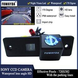 FUWAYDA dla SONY CCD wyświetlacz tyłu samochodu do tyłu odbicie lustrzane z przewodnikiem linii kamery dla Toyota 4runner/LAND CRUISER PRADO 2010