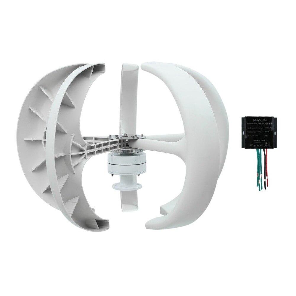 Type de lanterne 5-lames essieux verticaux 300 W 12 V générateur d'énergie éolienne générateur Durable pièces d'amélioration de la maison Kits de toilette