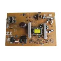 2PCS High Quality Copier Spare Parts Power Borad For Minolta DI 220 Photocopy Machine Part DI220
