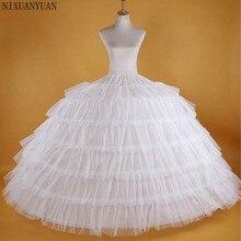 Пышные 7 нижние юбки с фижмами для свадебного платья бальное платье Тюль Свадебная кринолиновая аксессуары