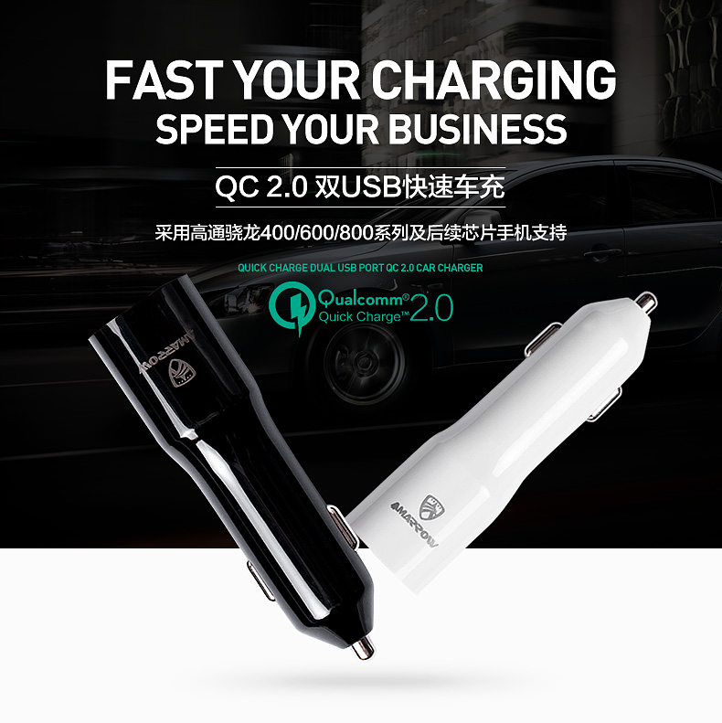מטען לרכב מהיר עם USB 2 יציאת QC 2.0 עבור - עזרים לטאבלט