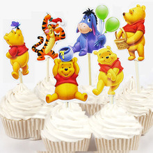 Buy winnie the pooh donkey and get free shipping on AliExpress.com