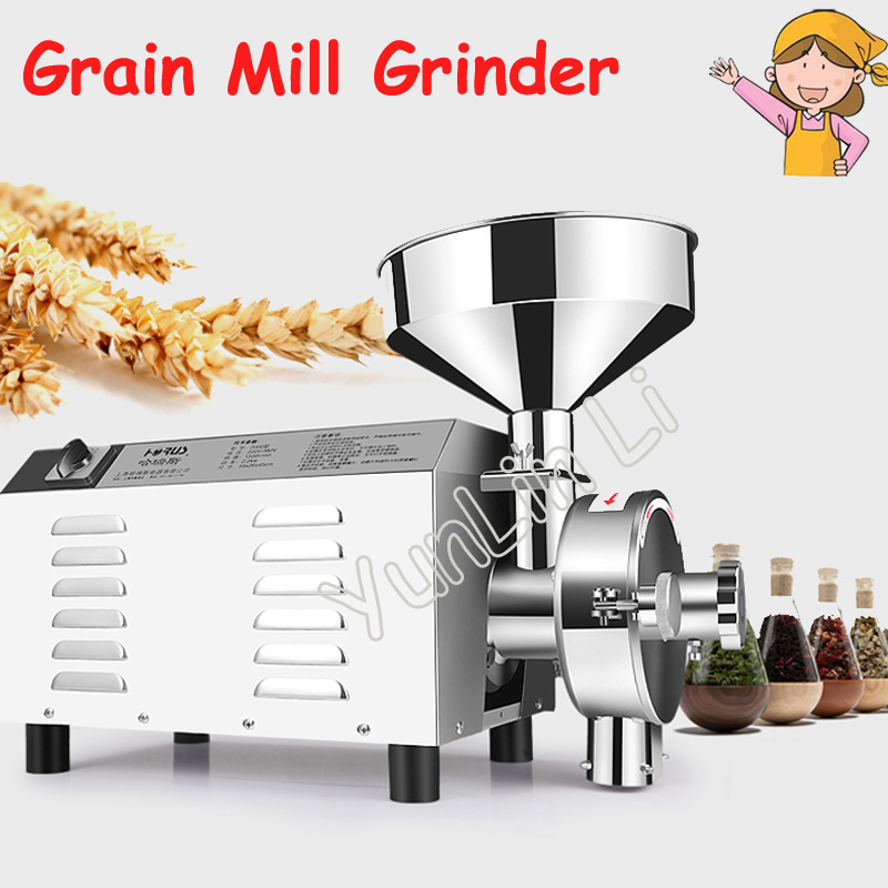 3000W Commercial Grain Mill Grinder Stainless Steel Herbal Medicine Pulverizer Dry Grinding Machine Type 3000 high quality 2000g swing type stainless steel electric medicine grinder powder machine ultrafine grinding mill machine