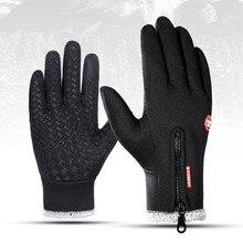 YL Outdoor Winter Riding Gloves Waterproof Touch Screen Men and Women Fleece Windproof Warm Sports Ski Mountaineering Slip Wear