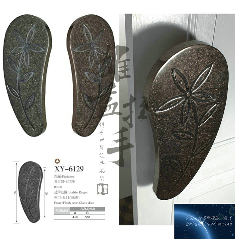 European modern bronze doors Handle Chinese antique glass door handle door handle carving chinese antique handle stainless steel glass door handle door handle door handle european bronze doors push pull