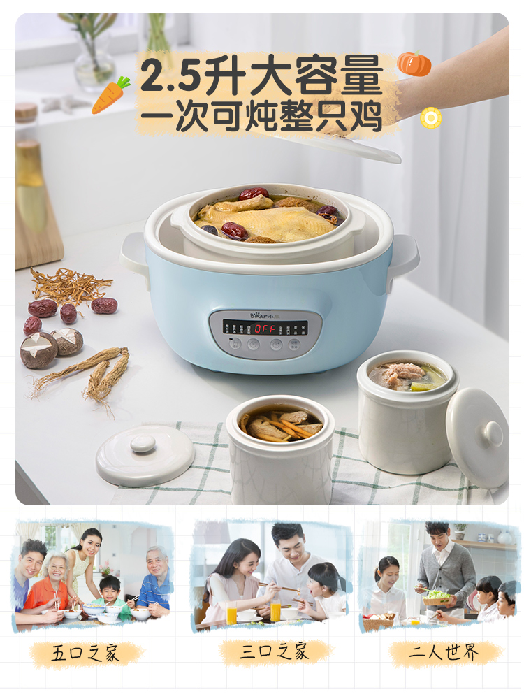 water proof electric stewpot ceramics Birds nest stew Household automatic Soup cooked porridge mini- regimen Electric casserolewater proof electric stewpot ceramics Birds nest stew Household automatic Soup cooked porridge mini- regimen Electric casserole