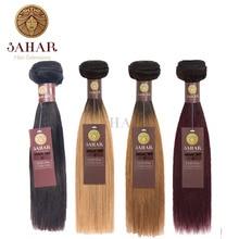 Сахар Бразильские Человеческие Прямые Наращивание Волос 100% Пучки Человеческих Волос 1 Шт.