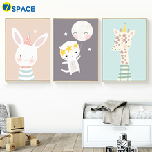7-Space Cartoon Wall Art Print Poster Animals Rabbit Deer Canvas Painting Nordic Style Kids Decoration Pictures No Frame