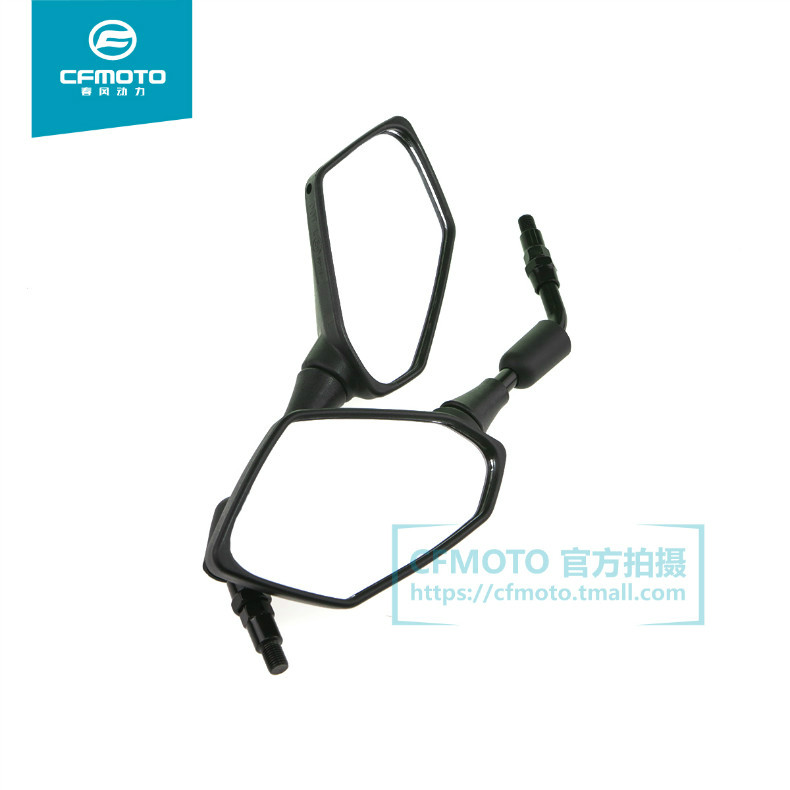 CFMOTO CF MOTO right rearview left mirror motorcycle CF650 CF650NK 650cc motorcycle accessories free shipping