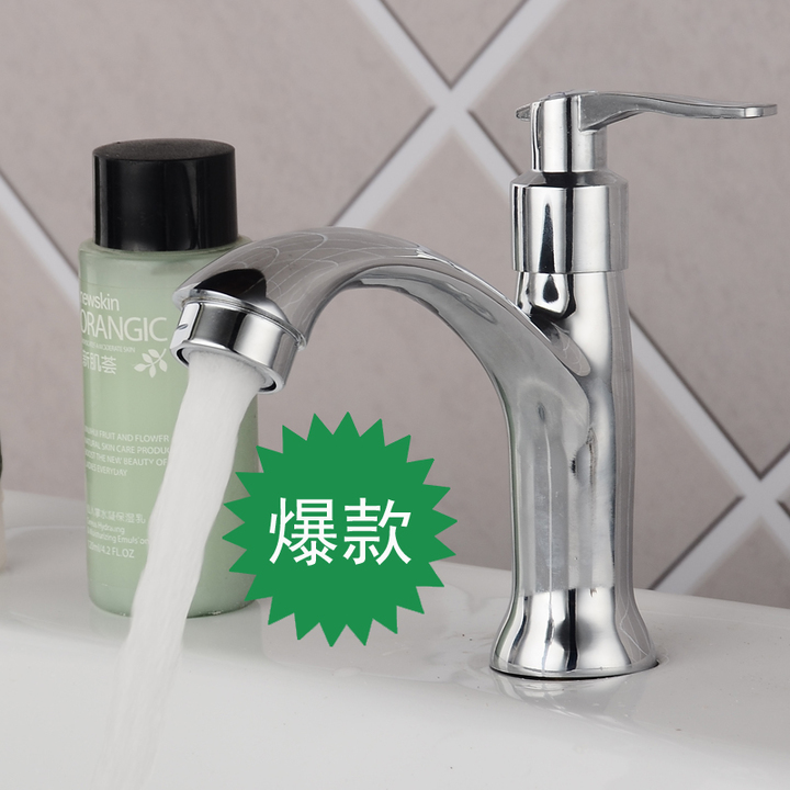 Single handle cold water wash basin faucet balcony laundry pool ...