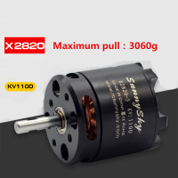 SunnySky X2820 800KV/920KV 1100KV Brushless Motor Efficient Violence Motor For RC Fixed Wing Drone