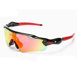 Robesbon polarized 5 lens sport cycling glassses mtb bike bicycle sunglasses sports eyewear for men women.jpg 250x250