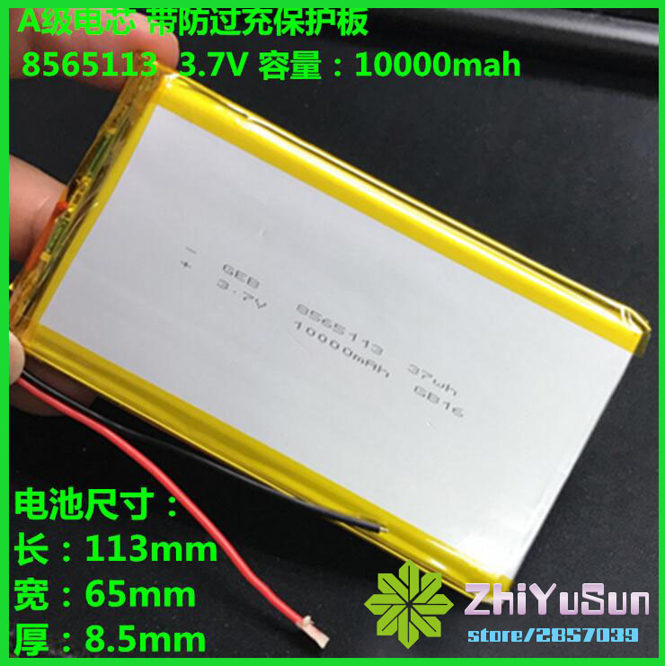 10000mAh Li ion 3 7V 8565113 DIY Real Rechargeable Battery Lithium Polymer font b Backup b