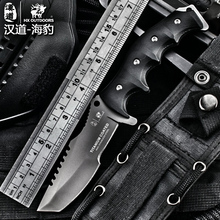 HX outdoor tactical multi knife surface plated titanium fixed black Knife pocket camping hand tools survival hunting knives