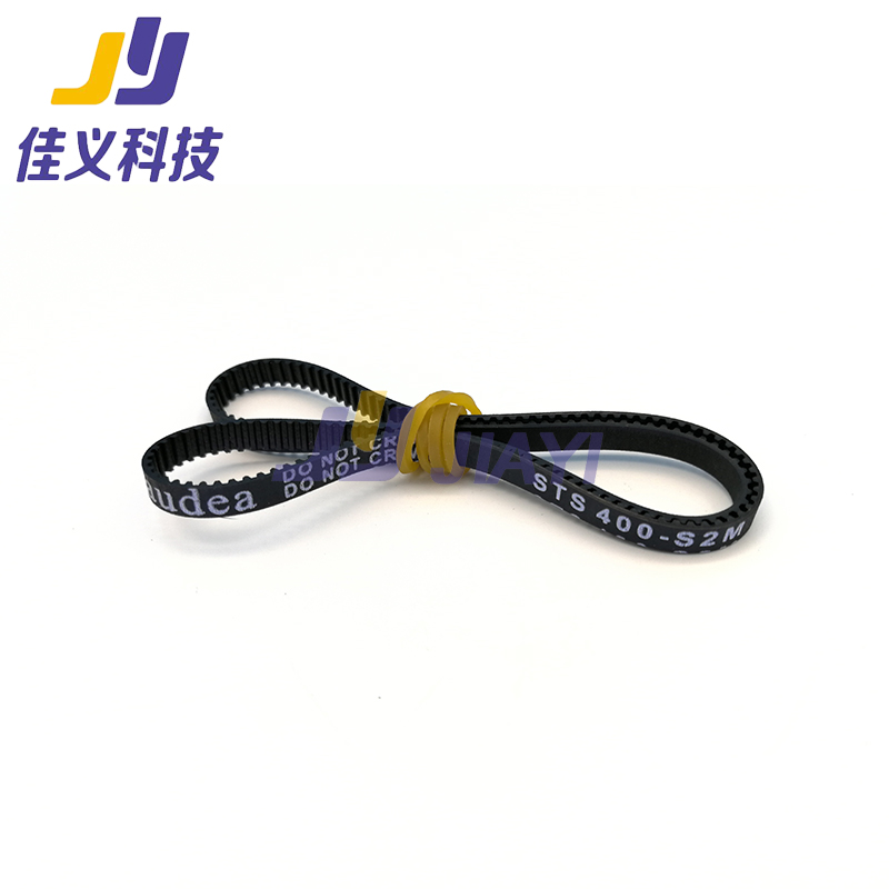 400 S2M 5 Short Timing/Carriage Belt For PF Motor Of Mutoh 900C/1604 Inkjet Printer Good Quality&Hot Sales!!!