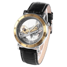 JARAGAR Male Clock Unique Design Transparent Case Reloj Hombre Skeletonized Mechanism Men's Automatic Mechanical Wrist Watch