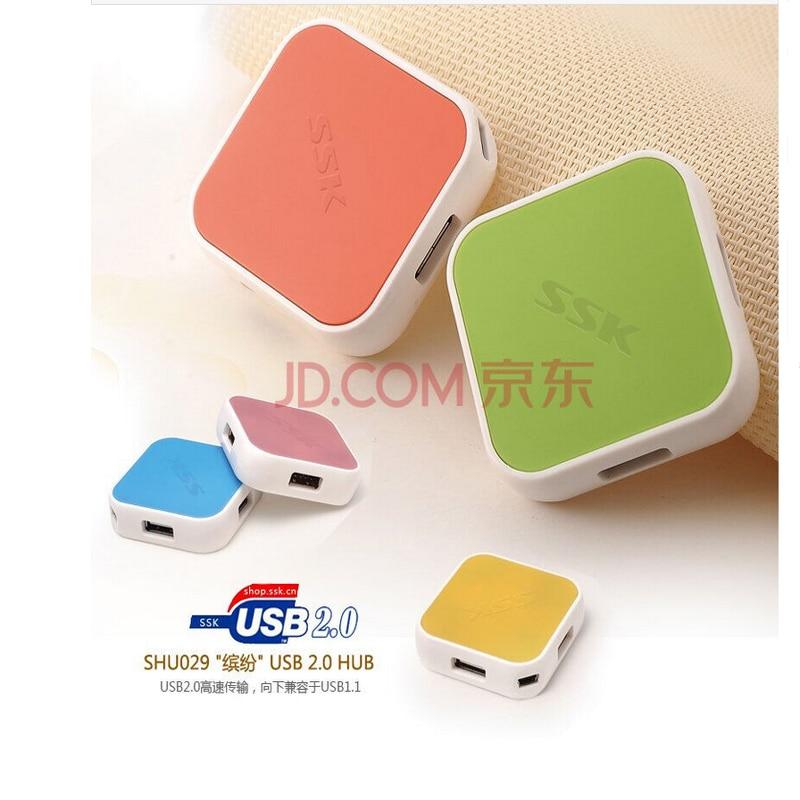 SSK hetsäljande färgglada utökade 480Mbps USB2.0 Hub med 4 - Datortillbehör - Foto 5
