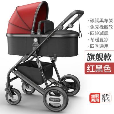 USA free ship! Lightweight baby stroller double wheel ultra light folding rain safety umbrella car detachable two-way