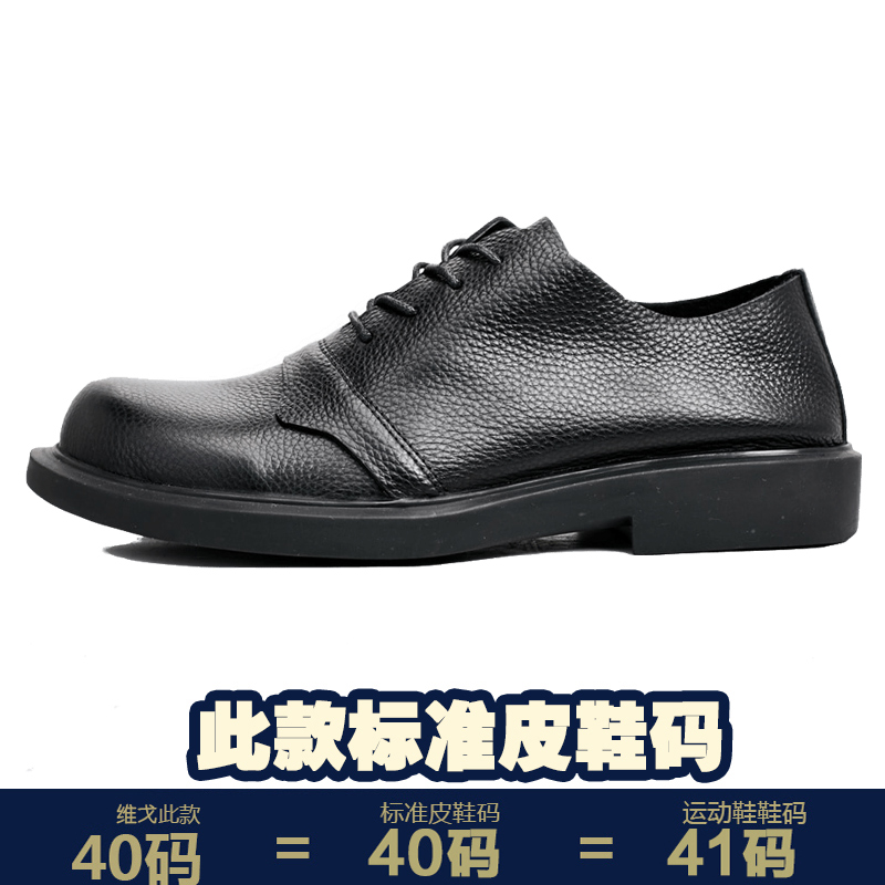 business shoes mens youth spring lace up shoes men Genuine Leather men casual natural leather loafers cowhide spring autumn in Men 39 s Casual Shoes from Shoes