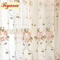 Embroidered Curtains Tulle For Bedroom Korean Rustic Small Pure Fresh Art Lace Pink Flower Pattern White
