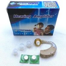 Набор слуховых аппаратов с усилителем + 50 дБ регулируемый объем подарочной упаковке