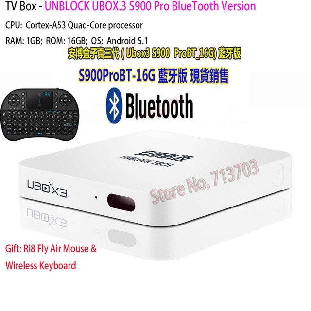 2017 DESBLOQUEAR IPTV UBOX 3 Gen.3 S900 Pro Bluetooth Inteligente Android TV Box Corea Asiático Japón Malasia HK China HD TV En Vivo canales
