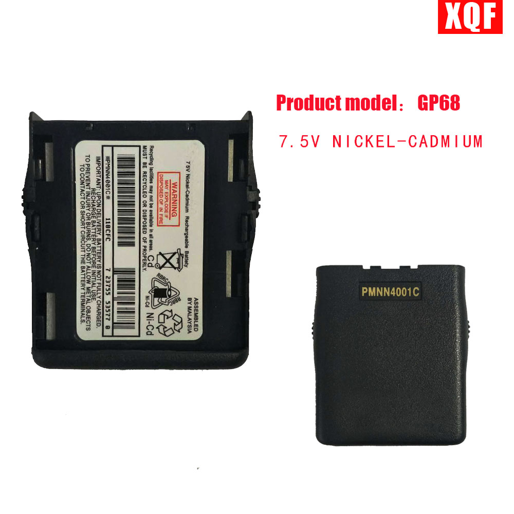 XQF 7.5V NICKEL-CADMIUM Battery For MOTOROLA Radio GP68 GP63