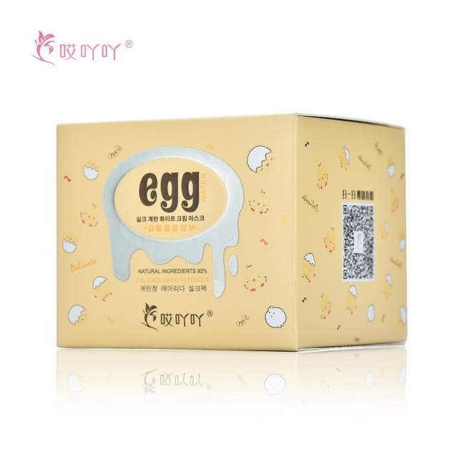 Unisex Hidratante Albúmina de Huevo Crema Facial Cuidado de La Piel crema hidratante Que Blanquea Maquillaje Profundo Reafirmante Ascensor Belleza del Agua de Llenado