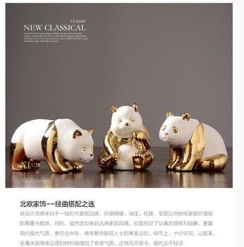ceramic Modern Simple Golden panda home decor crafts room decoration handicraft ornament porcelain animal figurines decorations